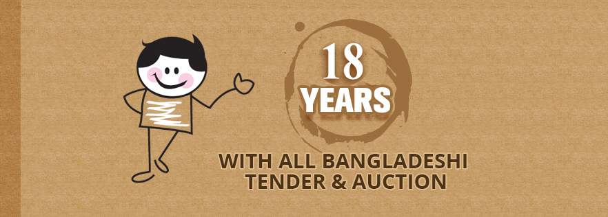 Tender and Auction Notice of Bangladesh - All Tender
